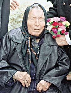 Вангелия Пандева Гущерова