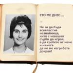 """Петя Дубарова – """"най-младата сред големите творци на България"""""""