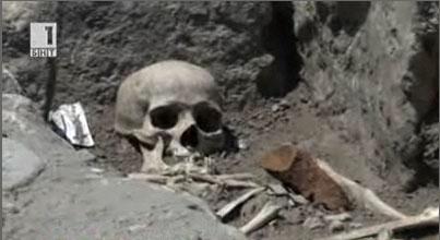 Погребение на вампири в Созопол