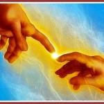 божествената частица